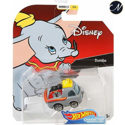 Dumbo - Hot Wheels Disney Character Cars